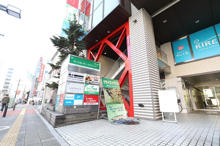 ウイング薬局大宮駅東口店画像
